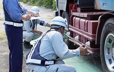 特殊車両通行許可審査業務