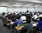 第3回業務管理研修会①  2   2